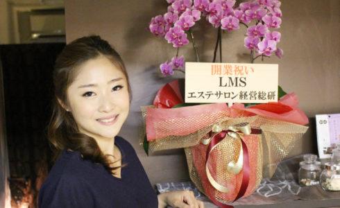 レンタルサロン 東京表参道原宿駅近 安